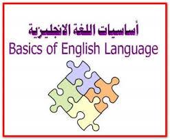 أفضل تطبيقات وبرامج تعلم اللغة الإنجليزية بسرعة وبطرق ممتعة