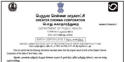 Tamilnadu Birth Certificate
