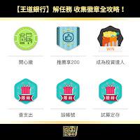 https://savingmoneyforgood.blogspot.com/2018/07/2018.08.Obank.Badge.Mission.html