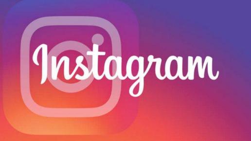 Fitur Baru Instagram, Bisa Unggah Foto dan Video ke Banyak Akun Sekaligus Dalam Sekali Pencet
