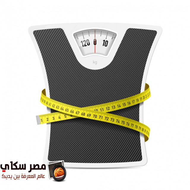 نظام غذائى متكامل لإنقاص الوزن Weight loss