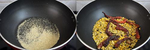 Karnataka style vangi bath powder