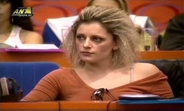Την θυμάστε; Δείτε πώς είναι σήμερα η Δόμνα από το Fame Story!