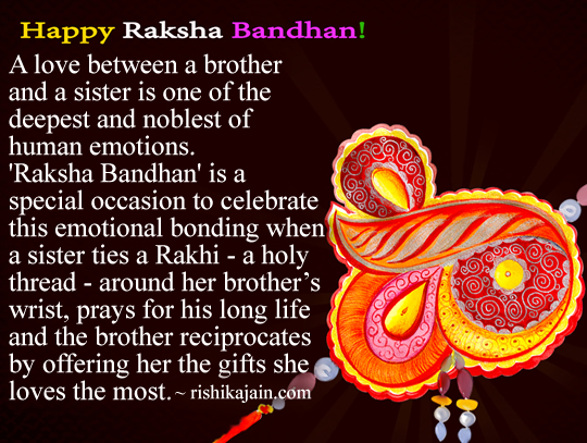 Rakhi-shayari-for-brother