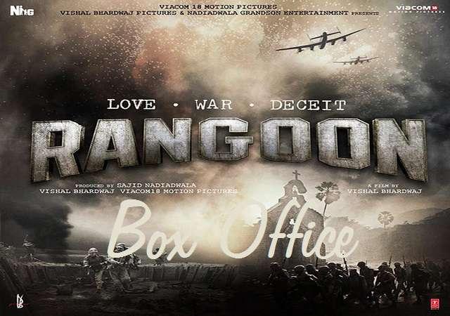 Rangoon Box Office Collection Report
