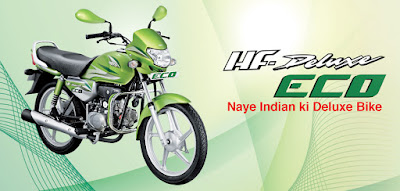 Hero HF Deluxe new green colour