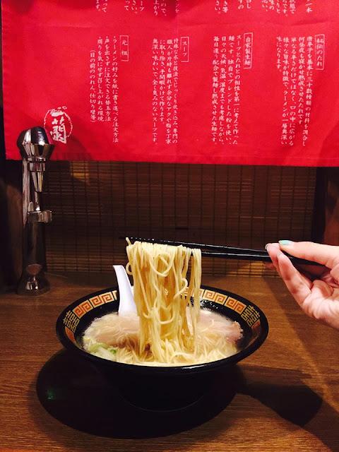 Best Ramen Shop Tokyo Japan