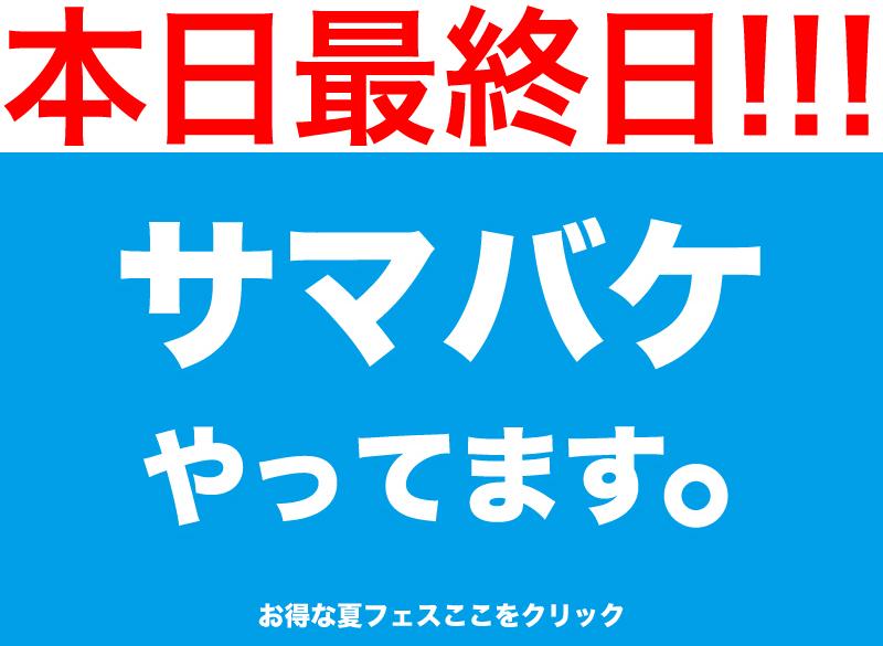 http://nix-c.blogspot.jp/2016/07/hop-step-jump_0.html