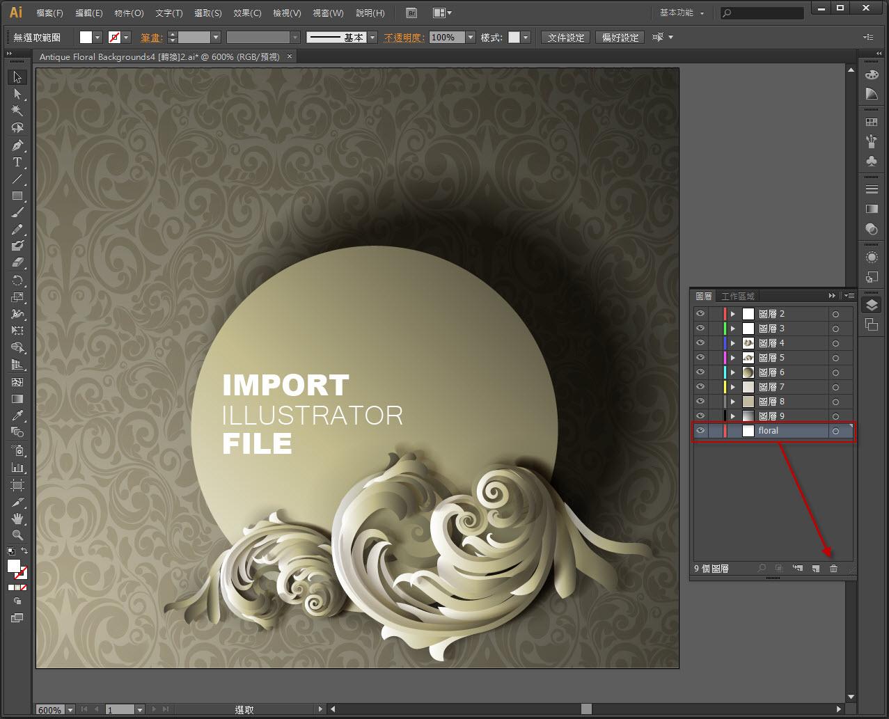 Illustrator into AE / Illustrator與AE合作的小技巧 | MGBoom