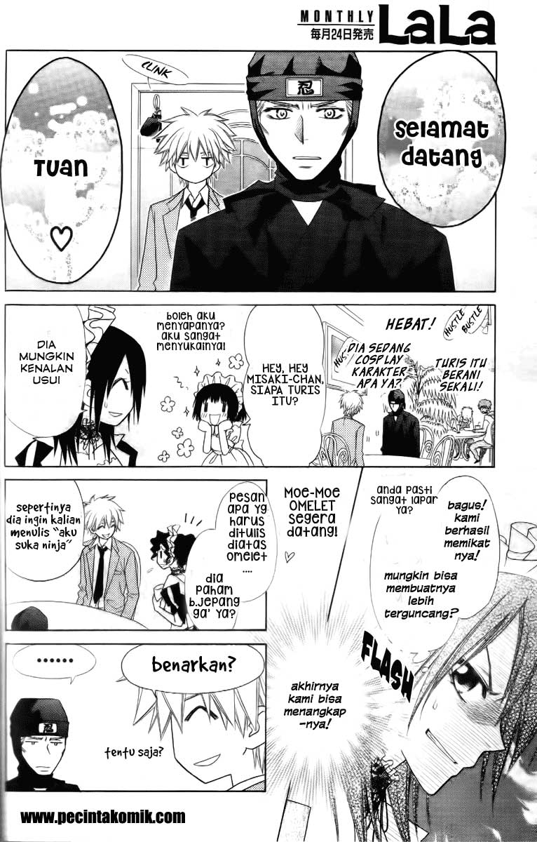 Kaichou Wa Maid Sama Chapter 53-24