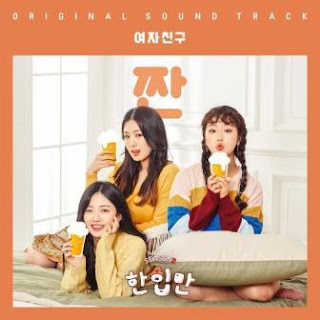 GFRIEND - Cheers (ZZAN), Stafaband - Download Lagu Terbaru, Gudang Lagu Mp3 Gratis 2018