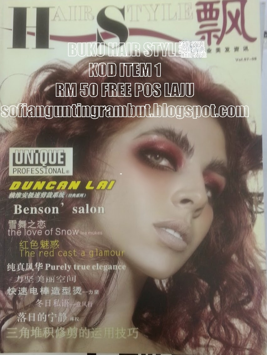 Menyediakan Buku Fesyen Rambut Atau Poster Potongan Rambut Untuk Pelanggan Tujuan Pelanggan Yang Sedang