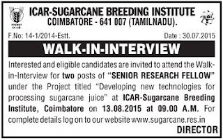 Walk in Interview for Senior Research Fellow Post in Sugarcane Breeding Institute Research Centre Coimbatore
