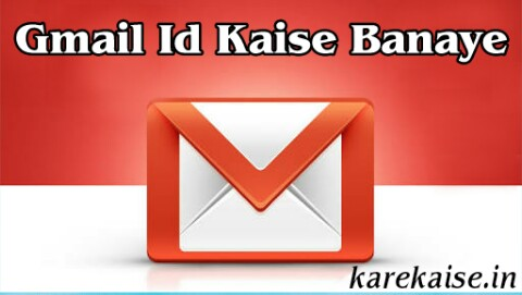 gmail-id-kaise-banaye