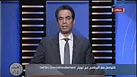 برنامج الطبعة الأولى 29-1-2017 أحمد المسلمانى - قناة دريم 2017