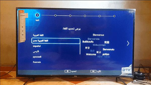 فتح علبة تلفاز TCL 55 Full HD Smart TV LED55S4900 المميزات والإنطباع الأولي