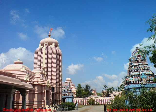 Thennangur Sri Panduranga temple 2