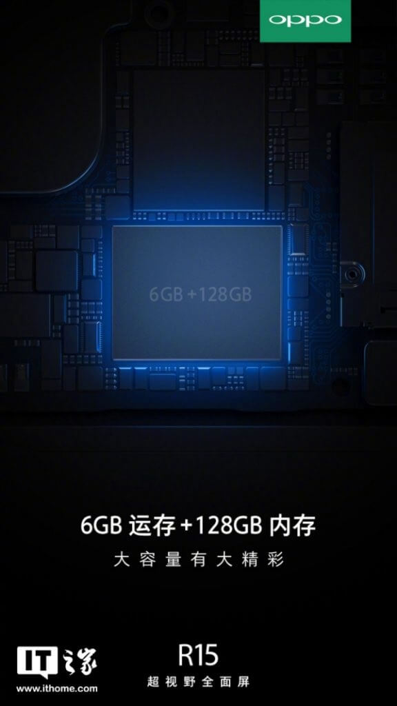 New OPPO R15 Teaser Reveals RAM, Internal Storage