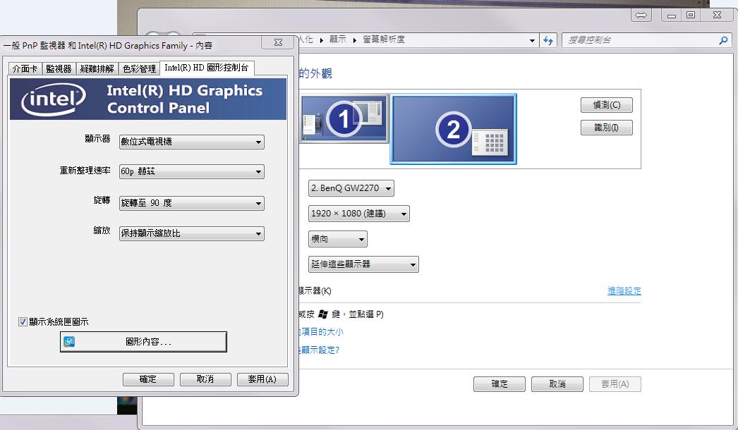 )-(一輪)-(: 《FOGIM TKLA-5082C4-SM》可旋轉螢幕架 免工具安裝完全功略