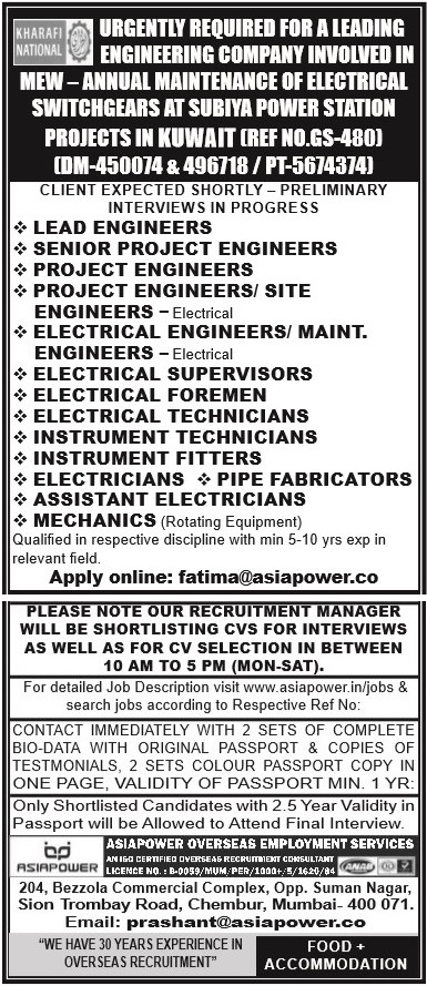 Electrical project jobs in Kharafi National Kuwait