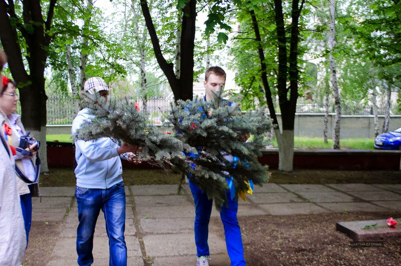 Знакомства славянск краматорск