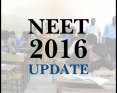 NEET exam result 2016