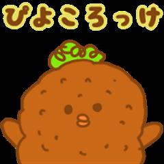 piyo croquette