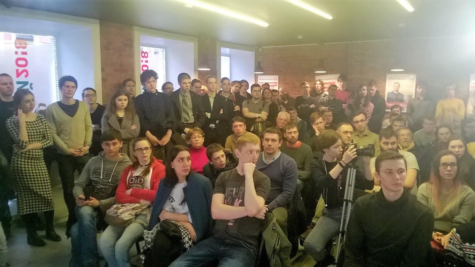 Милов экономическая программа Навального