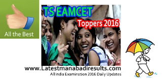 TS EAMCET Toppers 2016, TS EAMCET State First Mark, TS EAMCET Toppers List 2016, Telangana EAMCET Toppers 2016 District wise