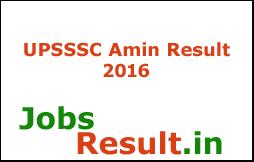 UPSSSC Amin Result 2016