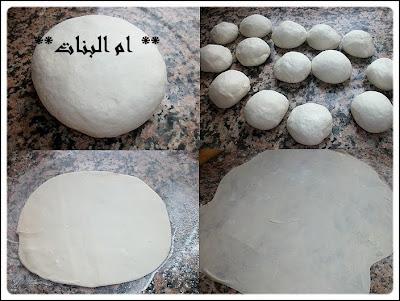 http://gateauxmalika.blogspot.com/