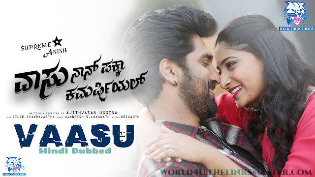 Vaasu Naan Pakka Commercial (Vaasu) Hindi Dubbed 720p HDRip Full Movie Download watch hdpopcorns,moviescounter, 300mbmovies moviescouch, world4freein,fullasianmovies, mkvcinemas,extramovies, movies365,world4ufree, worldfree4u,1movies,afilmywap, 300mbmovies,primevideo,voot, moviesvoom,