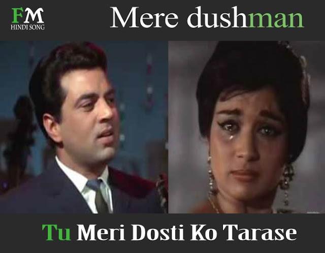 Mere-Dushman-Tu-Meri-Dosti-Ko-Tarase