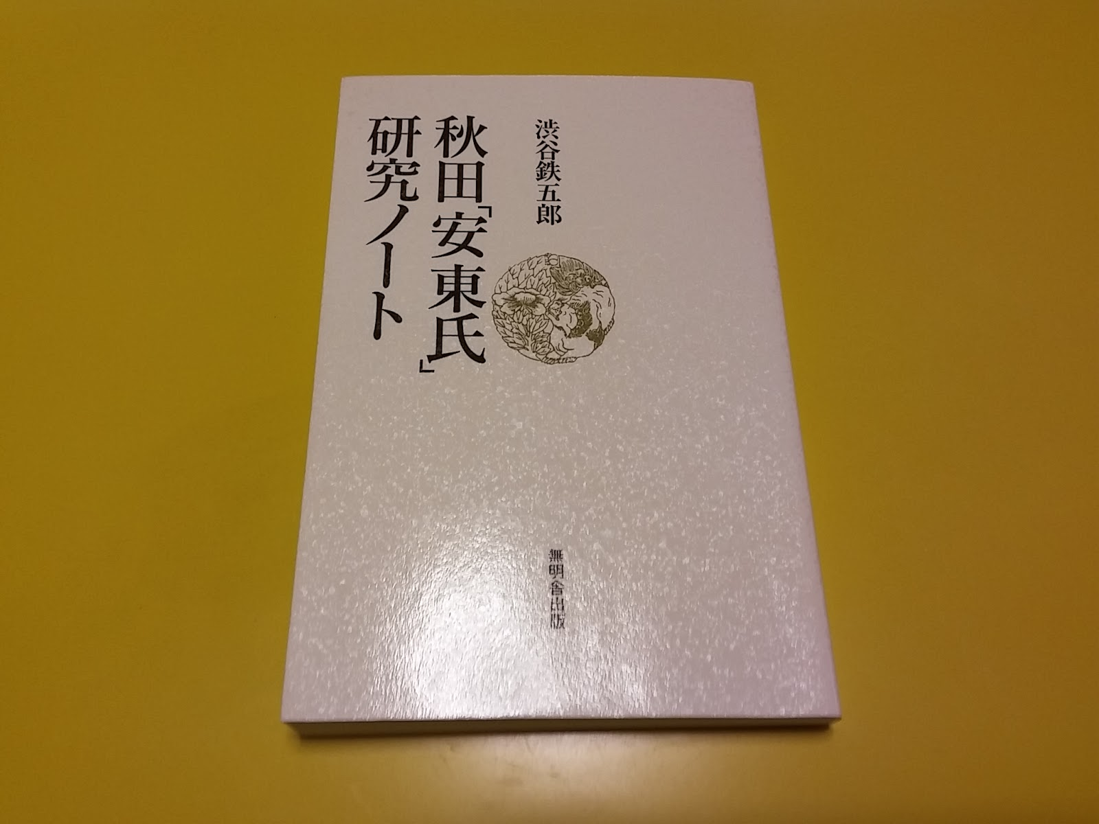 Category:18世紀の数学者 (page ...