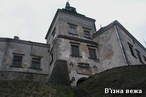В'їзна вежа замку