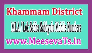 Khammam District MLA/ Lok Sabha Sabhyulu Mobile Numbers List Telangana State