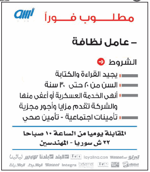 gov-jobs-16-07-28-04-05-46