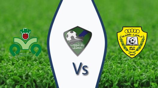 مشاهدة مباراة الوصل وذوب آهن اصفهان بث مباشر بتاريخ 08-04-2019 دوري أبطال آسيا