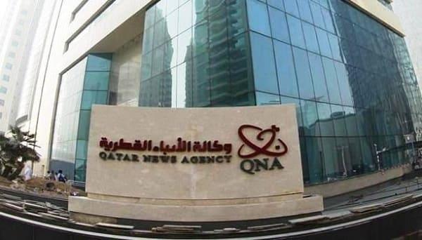اسرائيل تدافع عن امير قطر وتزعم اختراق وكالة الانباء القطرية