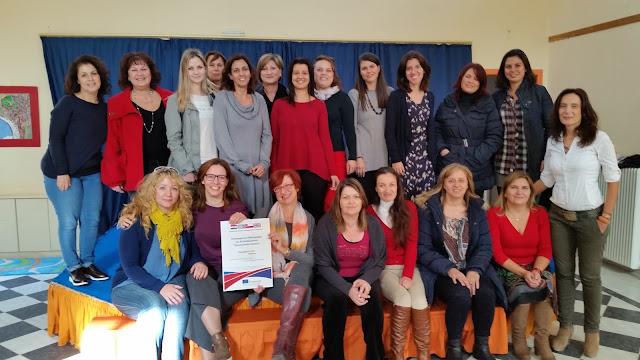 Πρέβεζα: Ολοκληρώθηκε με μεγάλη επιτυχία ο κύκλος επιμόρφωσης για νηπιαγωγούς στην Πρέβεζα