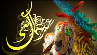 Bakra Eid HD Wallpapers for Laptop