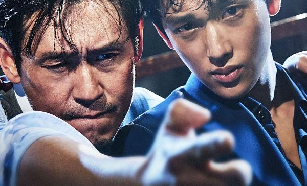 The Merciless Film yang Dibintangi Im Siwan Dan Sol Kyung Gu akan Dibuat Ulang Versi Bahasa Inggris
