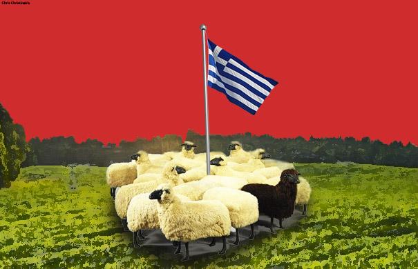 Η «φάρμα των ζώων» της Ευρώπης και οι Έλληνες