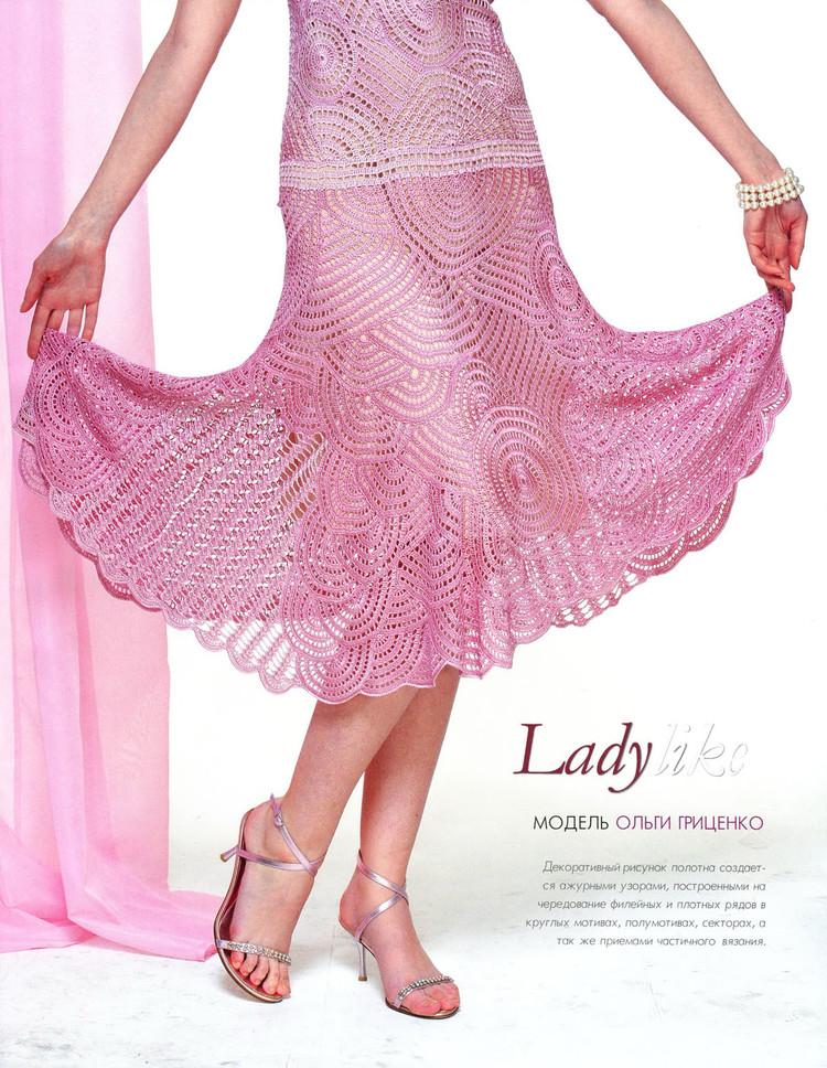 Patron Crochet Falda Princesa