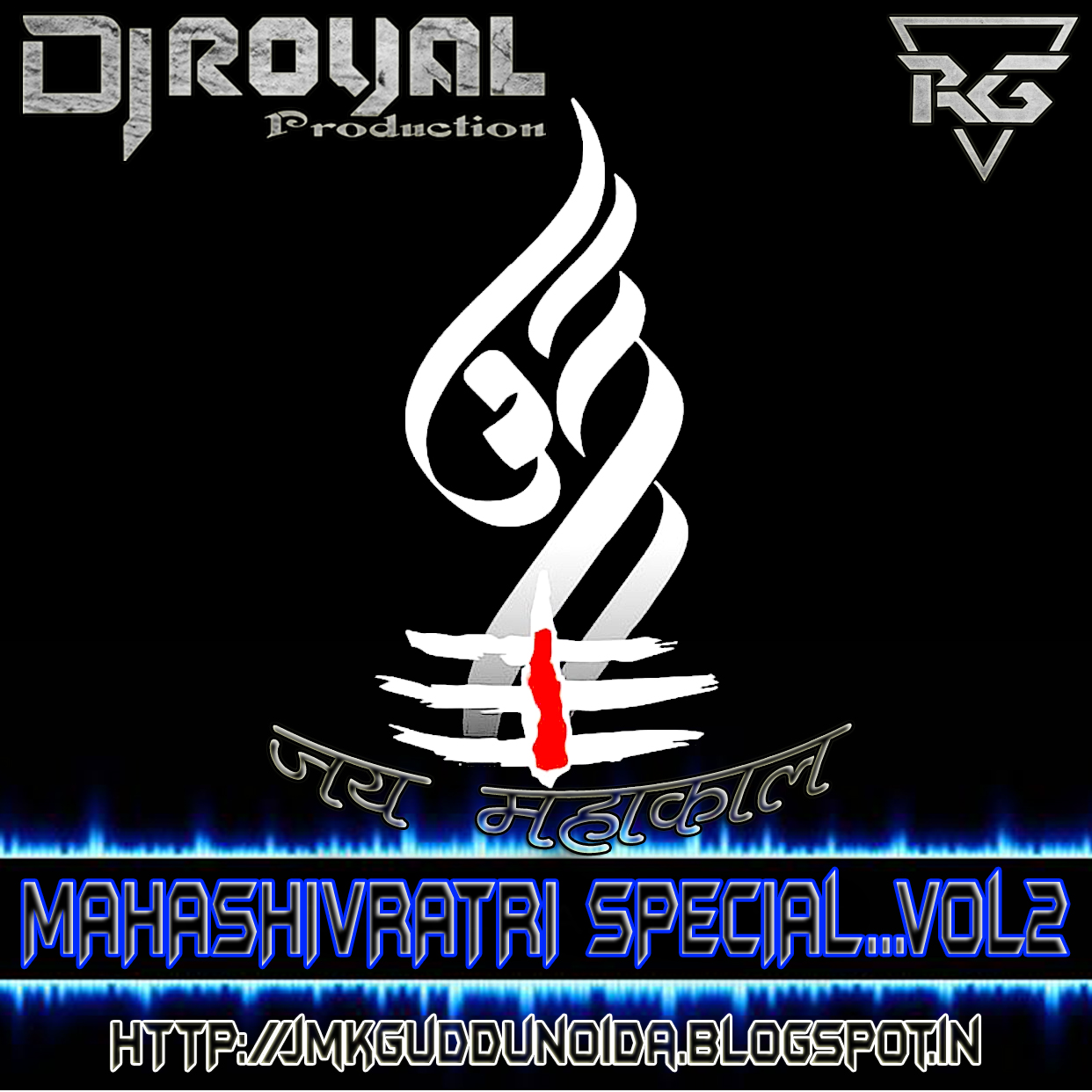 Dj Royal Production RG: 2018