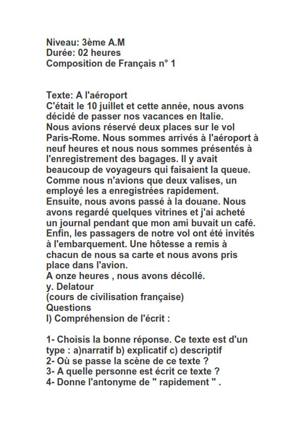 اختبارات الفرنسية الثالثة متوسط. دروس الفرنسية الثالثة متوسط