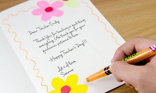 Happy Teachers Day Poems, Images, Animated GIF Photos Cards