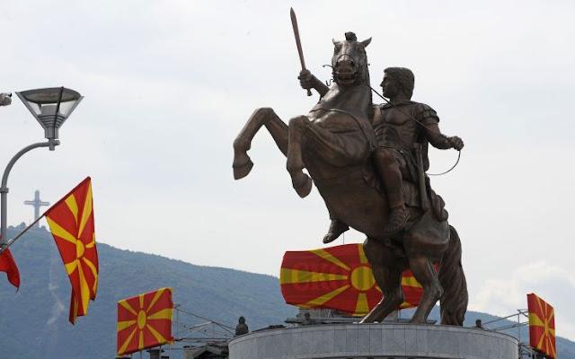 Πάει για απόσυρση η ονομασία του αεροδρομίου «Μεγάλος Αλέξανδρος» από τα Σκόπια