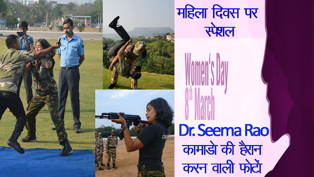women's day   happy women's day   womens day quotes