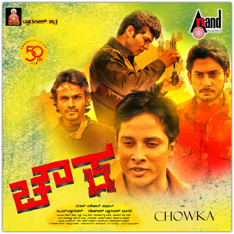 singles in annada Kannada songs free download,kannada mp3 free download,kannada songs download free,free kannada songs download,free download kannada songs,kannada movie songs free,kannada songs,songs.